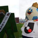 【Jリーグ】豆知識・Jリーグ2018年のしくみを解説!2017結果やマスコット紹介